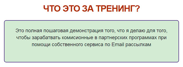 email-servis-2