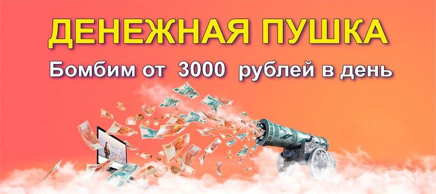 money-ph