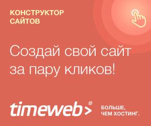 time-web-300x250