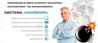 ne-polychaetsya-zarabotat-4