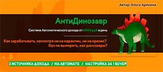 ne-polychaetsya-zarabotat-5