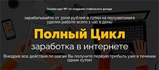 ne-polychaetsya-zarabotat-6