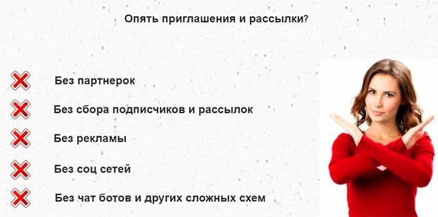 sistema-znanii-1