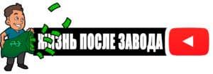 100vkontakte-1