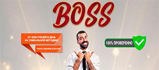 boss-320