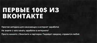 vk-320