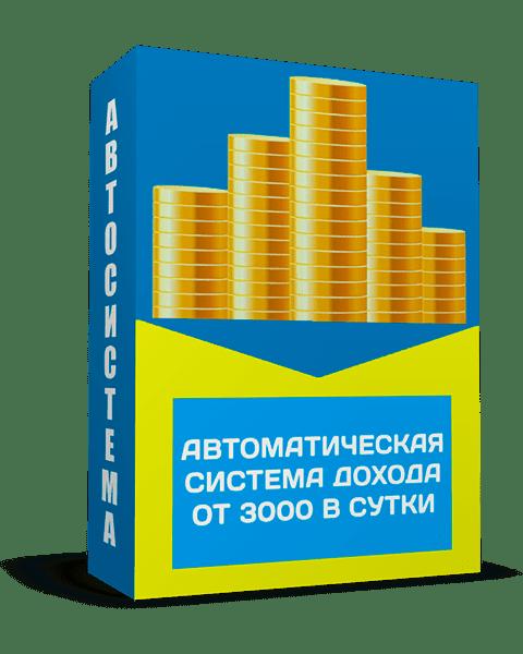 blue-book-480x600