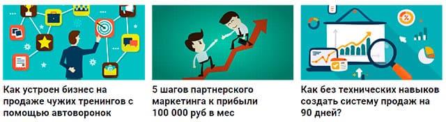 100000-na-avtovoronkax-1