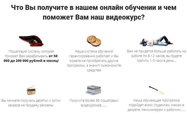 zheleznyj-dohod-1