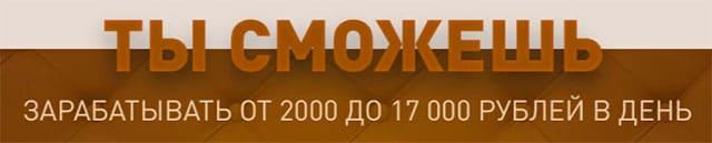 novyj-povorot-2