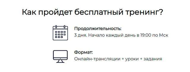 reclamaVK-1