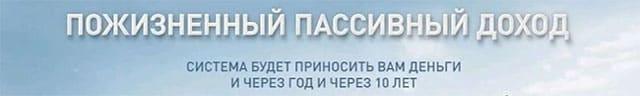 beskonchnost-barxatov-3