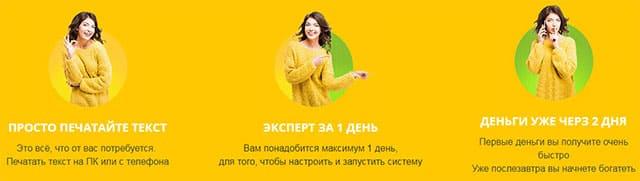 obshaisya-i-bogatei-2