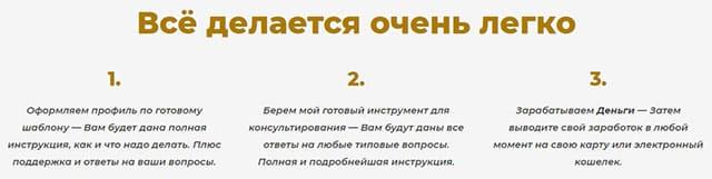 obshaisya-i-bogatei-4