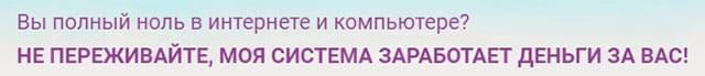 sistema-monte-karlo-4