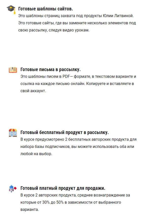 bystrye-dengi-na-partnerkah-2