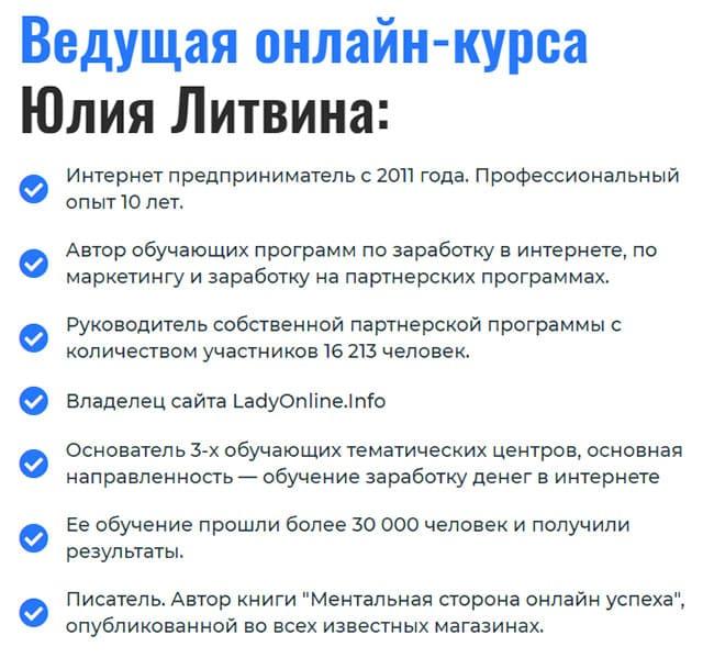 bystrye-dengi-na-partnerkah-free-1