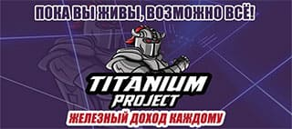 6.titanium