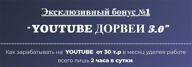 video-reklama-shabloni-2