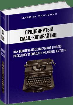 2-copywriting
