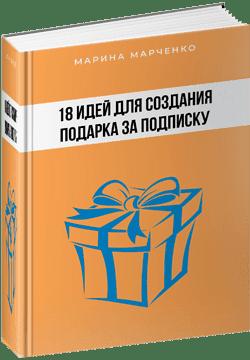 3-18-ideas