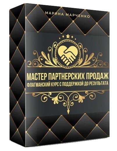 master-partnerskih-prodaj-1