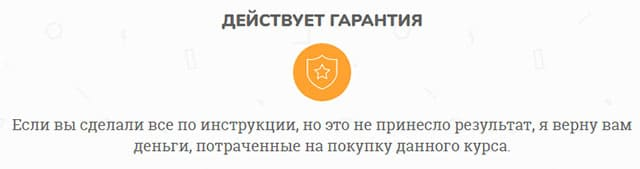yandex-profit-3